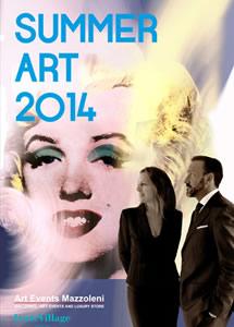 summer-art2014